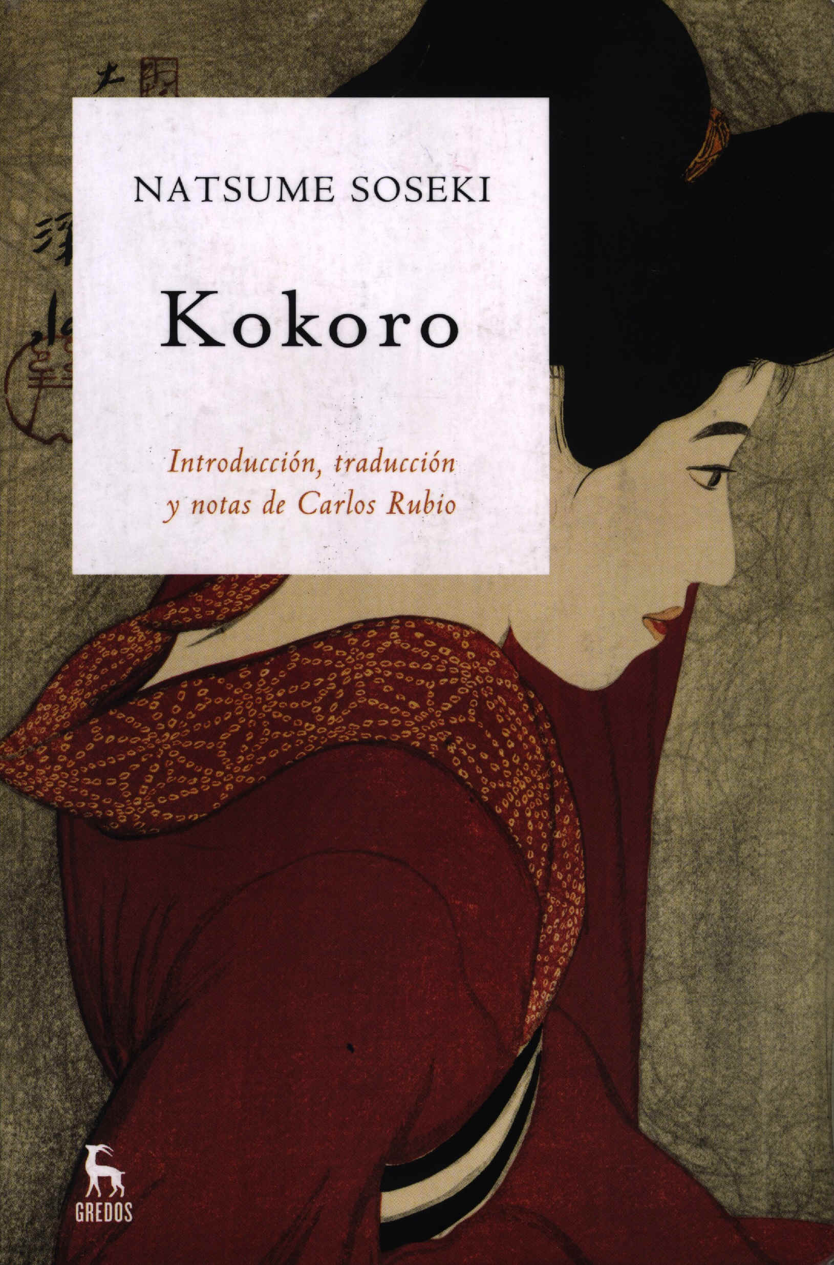 Natsume Soseki kokoro frases